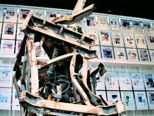 Antena umieszczona na dachu jednej z wież WTC